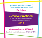 Concours national 2011