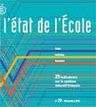 http://media.education.gouv.fr/image/etat20/97/2/etat-ecole_159972.jpg